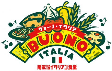 ヴォーノ・イタリア(NUKコーポレーション) 採用情報